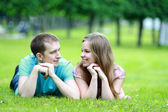 Beautiful cheerful couple — Stock Photo