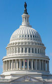 US Capitol dome — Stock Photo