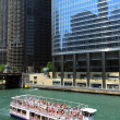 Royalty-Free Stock Photo: Chicago river cruise