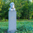 Monument Turgenev. (Literary heritage) — Stock Photo