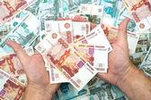 Background - money — Stock Photo