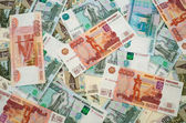 Background from the Russian money — Stock Photo