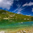 Stock Photo: Skalnate Pleso, Slovakia. HDR