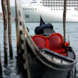 Gondola and cruise ship - Stok fotoğraf