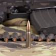 Stock Photo: Ammunition