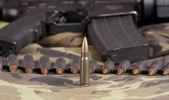 Ammunition — Stock Photo