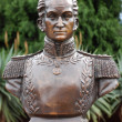 Simon Bolivar - Stock Photo