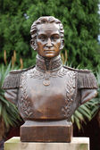 Simon Bolivar — Stock Photo