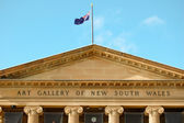Art Gallery of New South Wales — Stock Photo