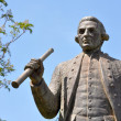Captain James Cook — Stock Photo