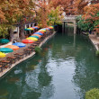 River Walk in San Antonio Texas - Stock Photo