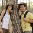 Young cute couple on a hiking trip - Stock Photo