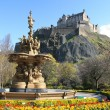 Royalty-Free Stock Photo: Edinburgh, Scotland