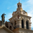 Catedral church — Stock Photo #11416987
