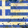 Royalty-Free Stock Photo: Grunge Greece flag