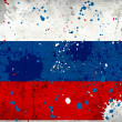 Royalty-Free Stock Photo: Grunge Russia flag with stains