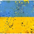 Grunge Ukraine flag - Stock Photo