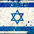 Grunge Israel flag with stains — Stock Photo