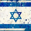 Grunge Israel flag with stains - Stock Photo