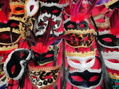 Carnival mask, shop — Stock Photo