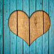Wooden fence with heart - Stock Photo
