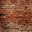 Old brick wall background - Lizenzfreies Foto