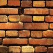 Royalty-Free Stock Photo: Old brick background