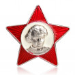 Little Octobrist USSR badge with Lenin portrait in centre - Stock Photo