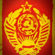 Stock Photo: Vintage USSR state emblem