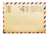 Vintage envelope back side — Stock Photo