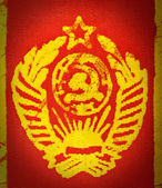 Vintage USSR state emblem — Stock Photo