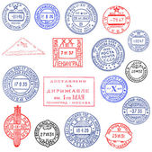 Old USSR meter stamps collection — Stock Photo