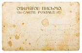 Retro post card — Stock Photo