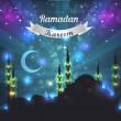 Ramadan Kareem Vector Design — Stock Vector