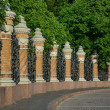 Mikhailovsky Garden Grill - Stock Photo
