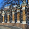 Fence of the Mikhailovsky Garden - Stock Photo