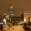 Kazan Cathedral — Stockfoto