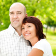 Foto Stock: Adult couple