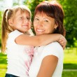 Stock Photo: Happy mother with her daughter