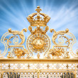Golden gate of Chateau de Versailles. Paris, France, Europe. - Stock Photo