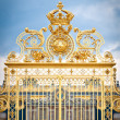 Golden gate of Chateau de Versailles. Paris, France, Europe. — Stock fotografie