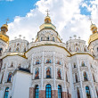 Kievo-Pecerskaya lavra — Stock Photo