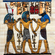 Foto Stock: Egyptian Papyrus painting