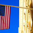 American flag on building - Stock Photo