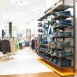 Foto Stock: Modern clothes shop