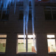 Giant icicles — Stock Photo