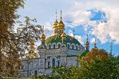 Kievo-pecerskaya lavra — Stok fotoğraf