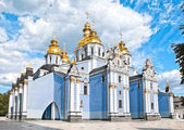 St. Michael Golden-Domed Monastery — Stock Photo
