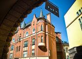 Helsinki city — Stock Photo