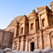 Petra monastery - Stock Photo